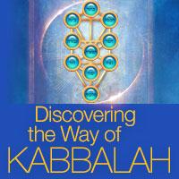 kabbalah_intro_facebook