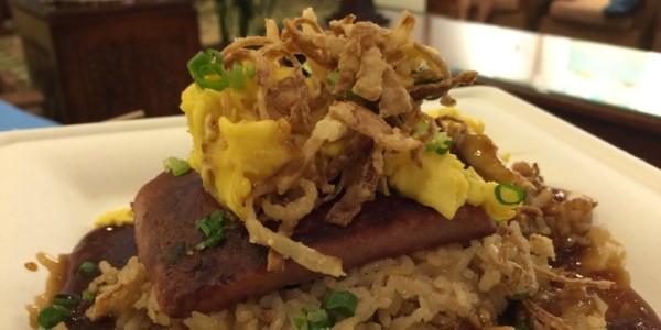 Hula Grill's Spam Fried Rice Loco Moco
