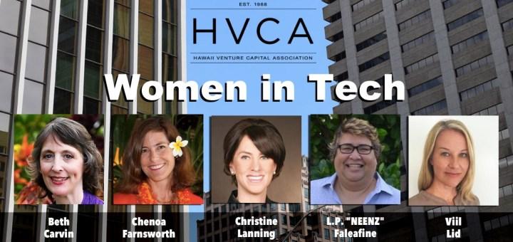 HVCA: Women in Tech
