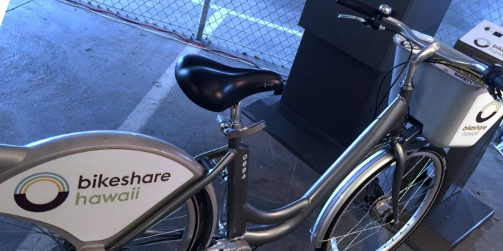 bikeshare-hawaii-07-bike-c
