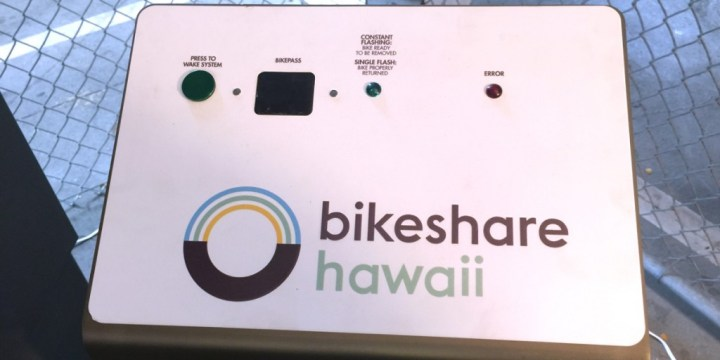 bikeshare-hawaii-09-bike-c-pedestal