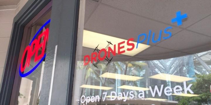 Drones Plus Hawaii