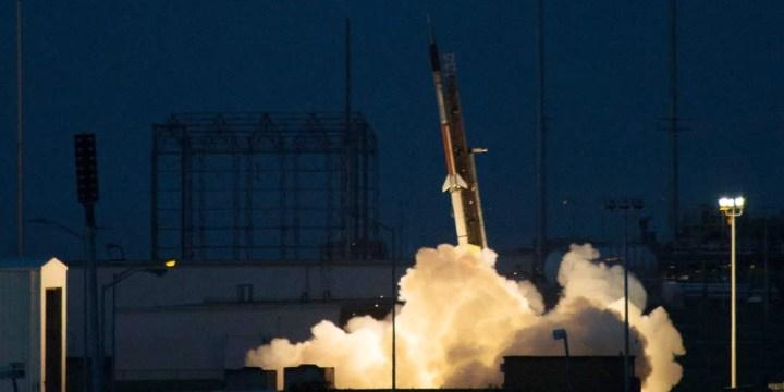 project-imua-rocket