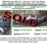 Ranger 482vs