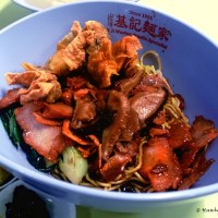 Ji Ji Wanton Noodle Specialist (山仔顶基记面家) in Hong Lim Market and Food Centre