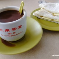 Da Zhong Cafe (大众茶室) in Hainanese Village Food Centre