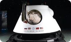 טיסת בכורה של החללית מתוכננת לשנת 2012 [באדיבות: Almaz Excalibur]