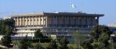 משכן הכנסת - מרכז הדמוקרטיה הישראלית