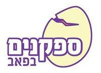 לוגו ספקנים בפאב