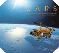 """הדמית אמן של הלוויין URAS. איור: נאס""""א"""