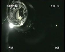 עגינת החללית שנז'ו 8 ומעבדת החלל טיאנגונג-1, 3/11/2011. צילום: סוכנות החלל הסינית וסוכנות הידיעות הסינית שינחואה