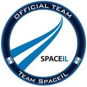 הלוגו הרשמי של SPACE-IL