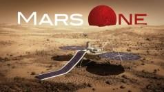 איור תדמיתי: Mars One