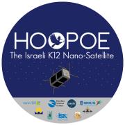 תג סמל הלוויין דוכיפת 2. איור: דוברות משרד המדע