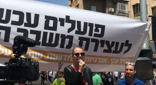 """שגרירת צרפת בישראל הלן לה-גאל במצעד האקלים, 28/4/2017 בת""""א. צילום: אבי בליזובסקי"""