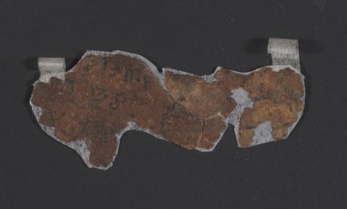 """אחד המקטעים ששוחזרו. קרדיט: רשות העתיקות, הספרייה המקוונת של מגילות מדבר יהודה ע""""ש ליאון לוי."""