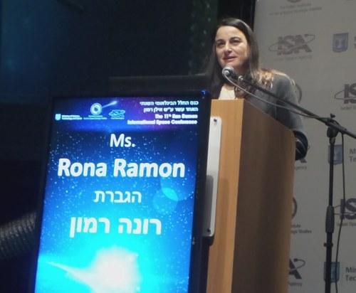 רונה רמון בכנס החלל בהרצליה במלאת 13 שנה למותו של אילן רמון באסון הקולומביה - בשיתוף מכון פישר ומשרד המדע. צילום: אבי בליזובסקי