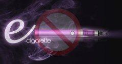 אסור לעשן - גם סיגריות אלקטרוניות. איור: Shutterstock