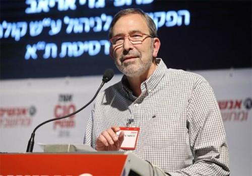 פרופ' גדי אריאב, מהפקולטה לניהול על שם קולר, באוניברסיטת תל אביב. צילום: ניב קנטור