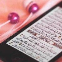 ما هو حكم قراءة القرآن للحائض ؟
