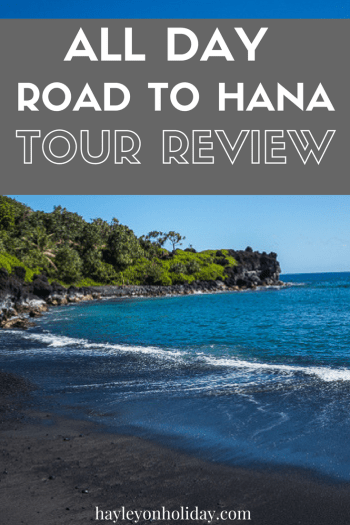 My review of the Road to Hana tour with Valley Isle Excursions on Maui.
