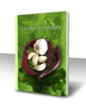 Könyvek fűszerekről - Fűszerek és egészség