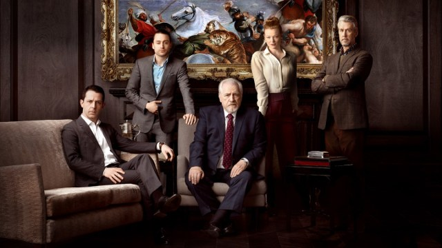 Image result for succession hbo