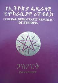 passport-federal-ethiopien