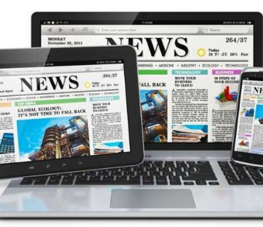 HCM Technology Report News