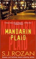 Mandarin Plaid (Lydia Chin & Bill Smith #3)