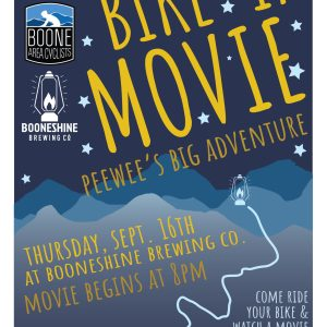 Boone Area Cyclists, Harmony Lanes, and Booneshine Present Bike-in Movie on Sept. 16