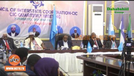 Kulanka Madaxda Maamul Goboleedyada Somalia Oo Soo Idlaaday.