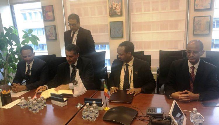 Ethiopia Oo Heshiis $20 Milyan Oo Dayn Ah La Gashay Bangi Carab Ah