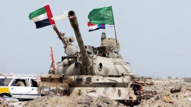 Jabhado Doonaya Inay Yemen Kala Jaraan oo Qabsaday Cadan Iyo Wararkii U Dambeeyay