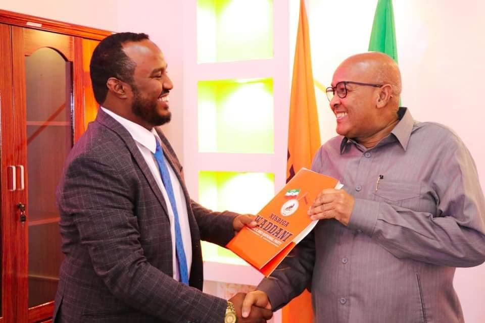 Ambassador Safiina Oo Iska Casilay Xilkii Uu Ka Hayay Xisbiga Waddani