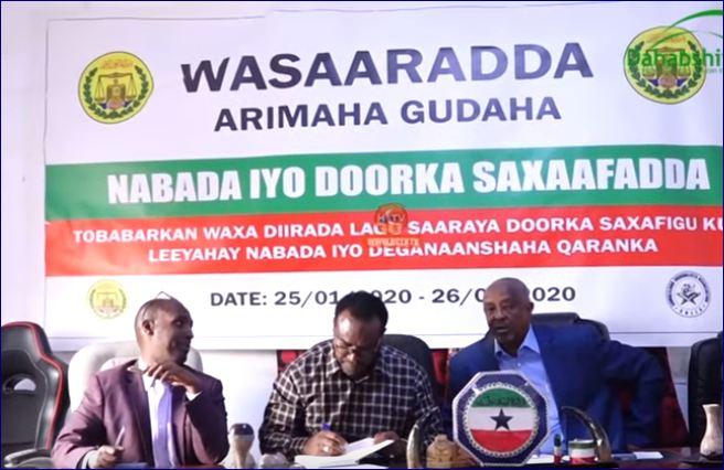 """""""Waxaanu Haynaa Liiska 30 Wariye Oo Laga Masruufo Somalia"""" Xukumada Somaliland"""
