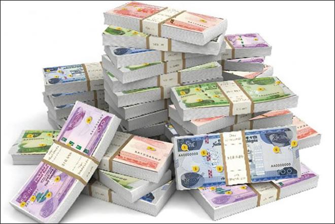 Ethiopia Oo Sheegtay Inay Qaybisay 96 billion Birr Oo Noodhka Lacagta Cusub Ah