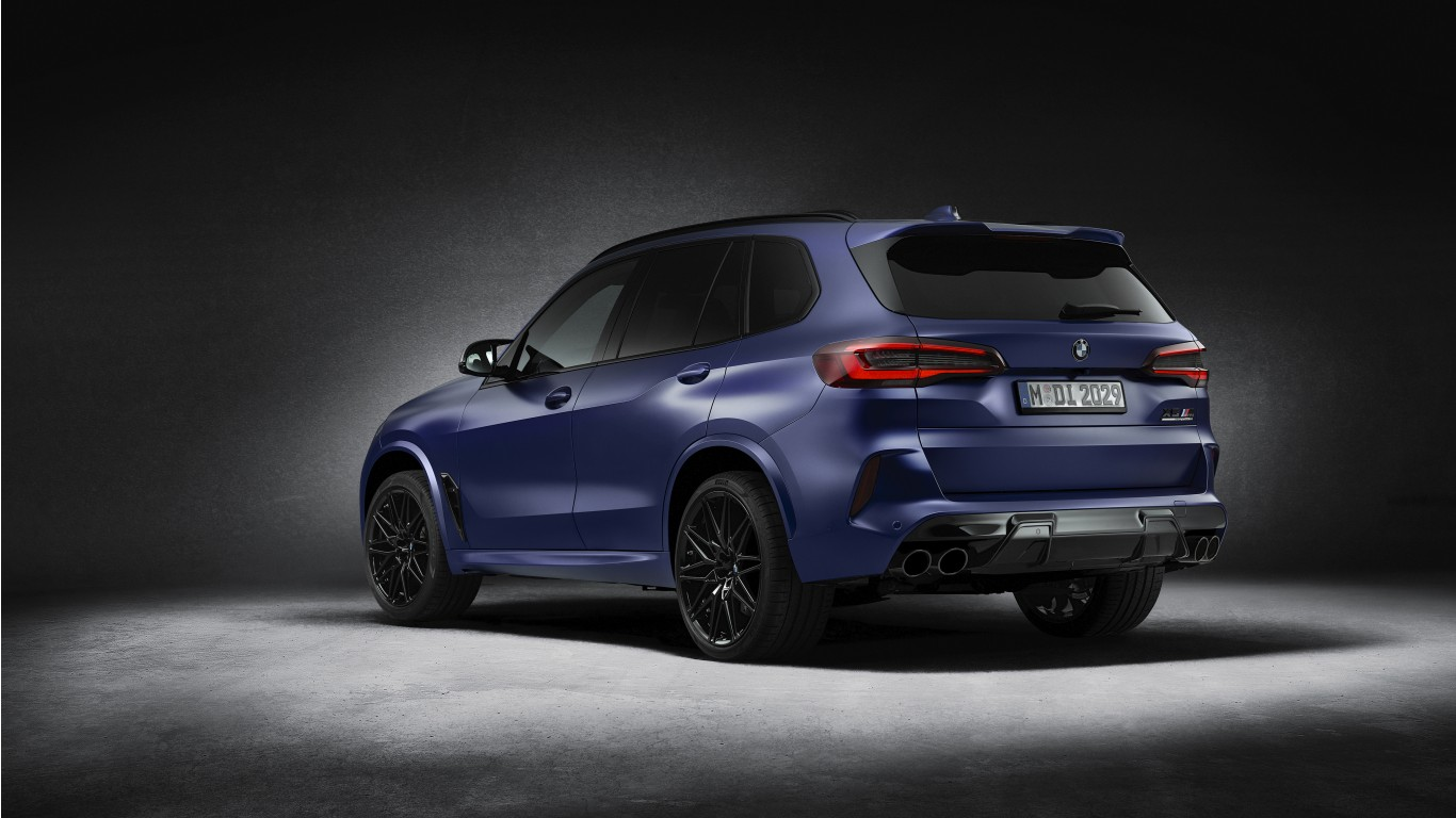 Whether you prefer the convenience of an electric can opener or you're perfectly fine with the simplicity of manual models, a can opener is an indispensable kitchen tool you can't live without unless you plan to never eat canned foods. BMW X5 M Competition First Edition 2021 5K 2 Wallpaper