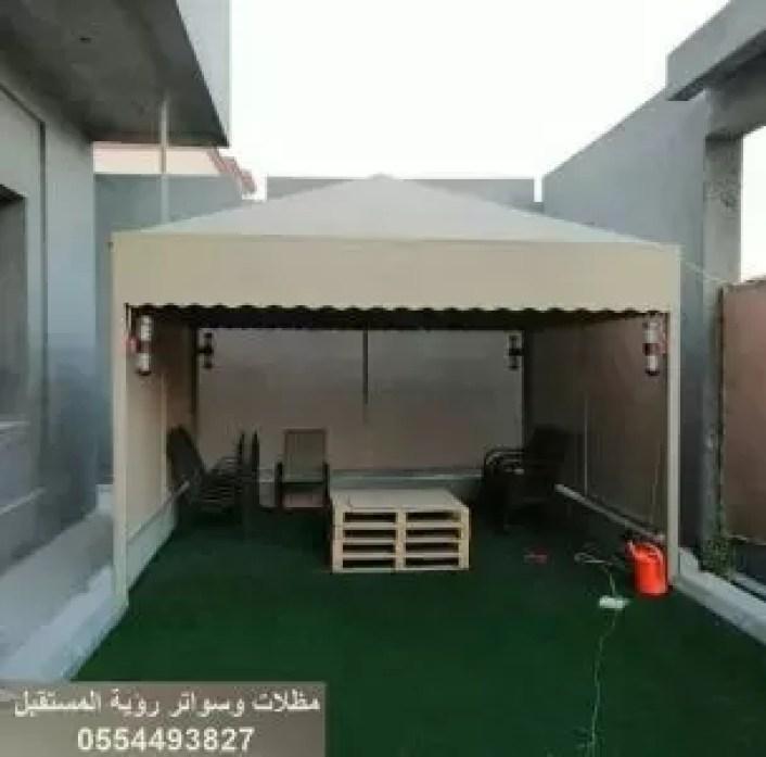 مظلات الرياض | تركيب مظلات وسواتر بالرياض