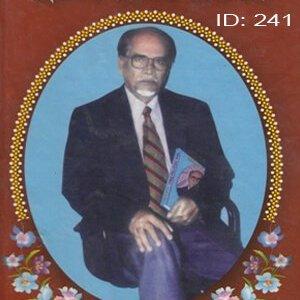 বাস্তব অভিজ্ঞতার হোমিওপ্যাথিক চিকিৎসা বাস্তব অভিজ্ঞতার হোমিওপ্যাথিক চিকিৎসা 241