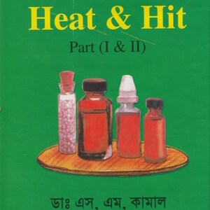 Heat and Hit (part-1,2 ) Heat and Hit (part-1,2 ) 264