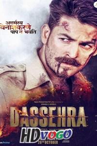 Dassehra 2018 in HD Hindi Full Movie