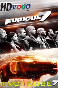 Furious 7 2015 in Hindi HD Full Movie