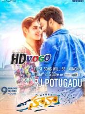 Hawaa 2019 in HD Hindi Full Movie