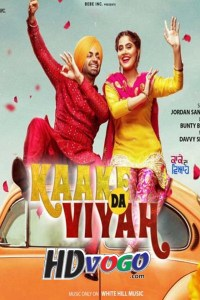 Kaake Da Viyah 2019 in HD Punjabi Full Movie