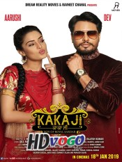 Kaka Ji 2019 in HD Punjabi Full Movie