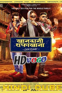 Khandaani Shafakhana 2019 in HD Hindi Full Movie