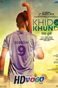 Khido Khundi 2018 in HD Hindi Full Movie