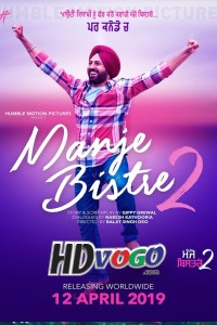 Manje Bistre 2 2019 in HD Punjabi Full Movie