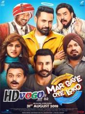 Mar Gaye Oye Loko 2018 in HD Punjabi Full Movie